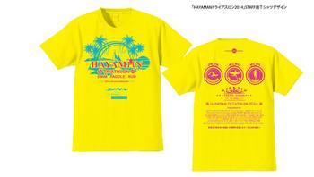 スタッフTシャツ2014-2.jpg